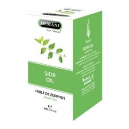 huile de jujubier Sidr- 30 ml- Vitalité et beauté